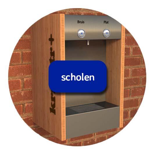 btn-website-watertappunt-muur-scholen-rond