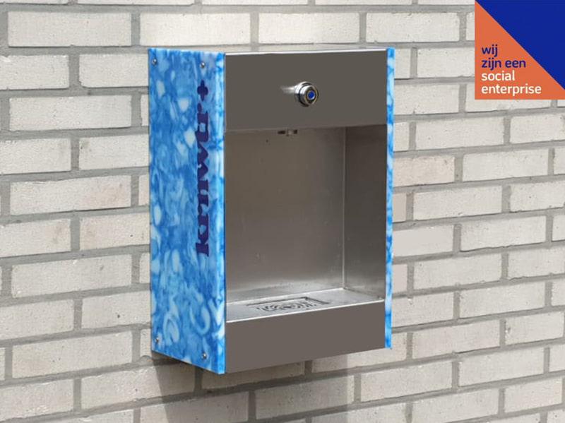 waterdispenser_op_school